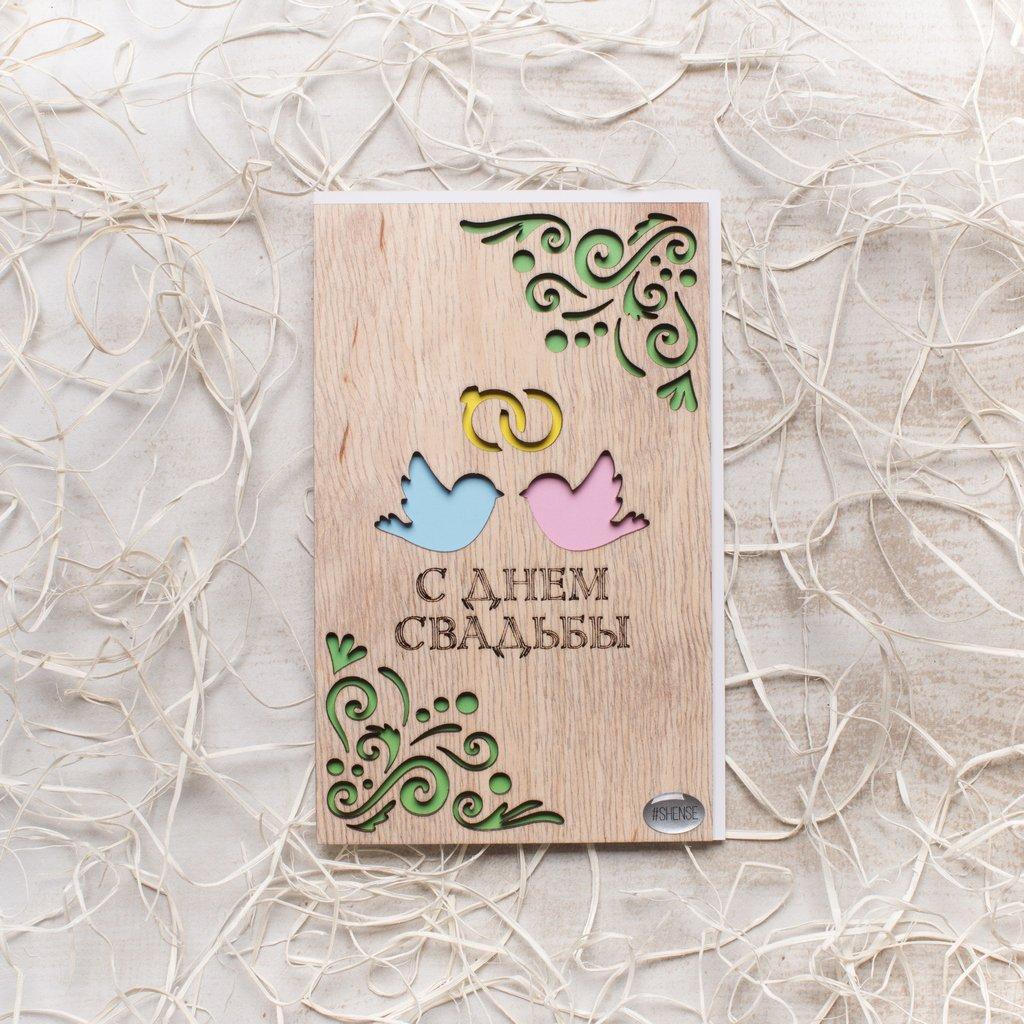 Надпись на деревянной открытке